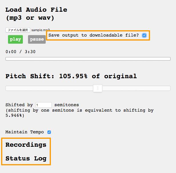 MP3/WAVファイルのピッチを変更 | Online Tone Generator - Pitch Shifter