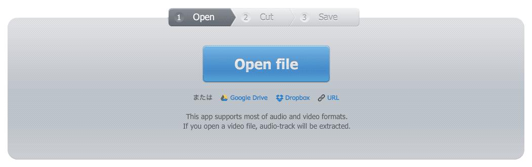 無料オンラインMP3カットソフト Online MP3 Cutter