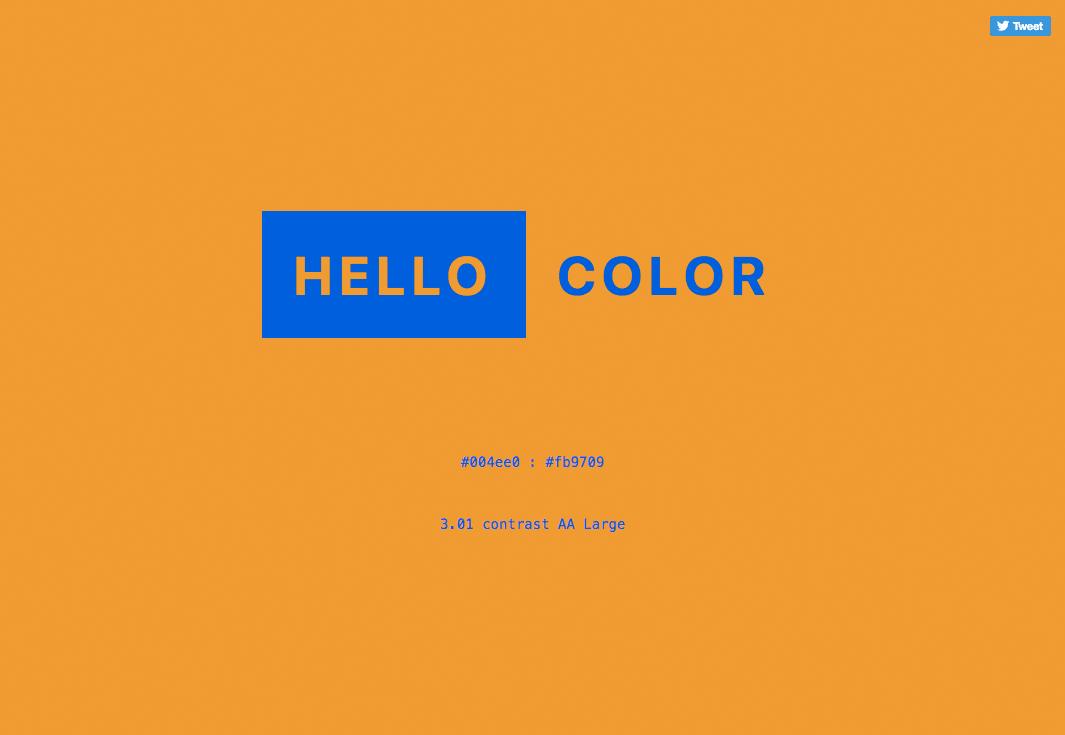 カラーパレットジェネレーター HELLO COLOR