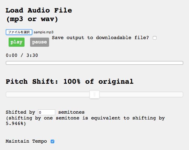 MP3/WAVファイルのピッチを変更 | Online Tone Generator