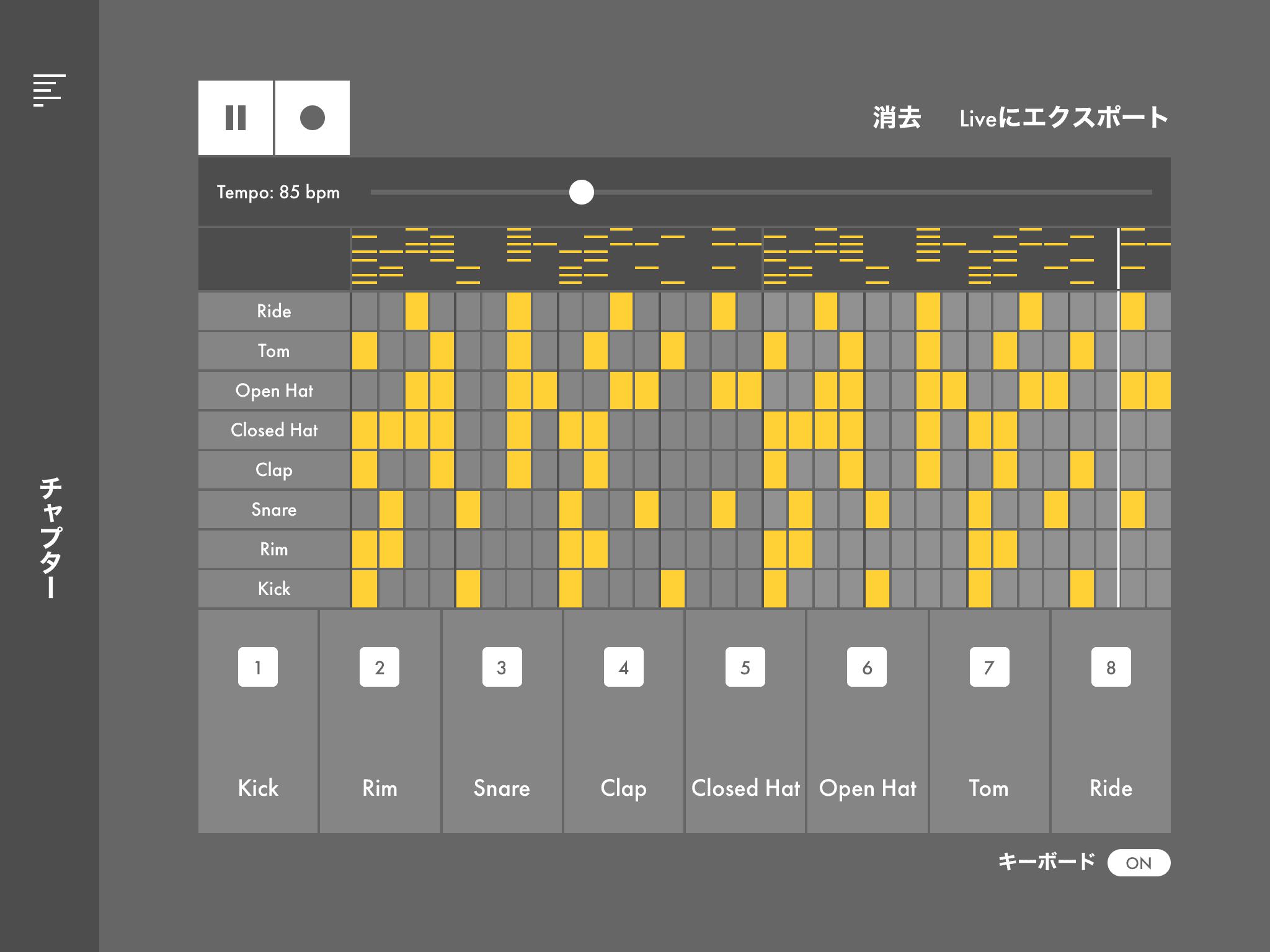 オンラインで音楽制作の基礎を学習